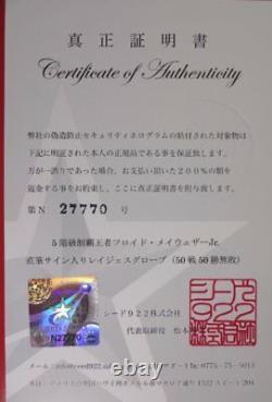 Rare Floyd Mayweather Jr. Autographe Authentic Boxing Gants Certificat De Jp